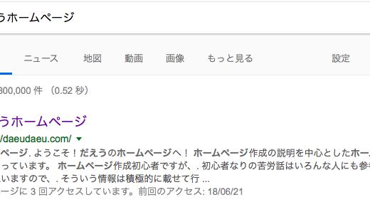 検索された!(T^T)