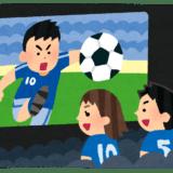 ワールドカップ開幕!