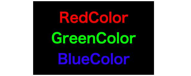 色による明るさの違い