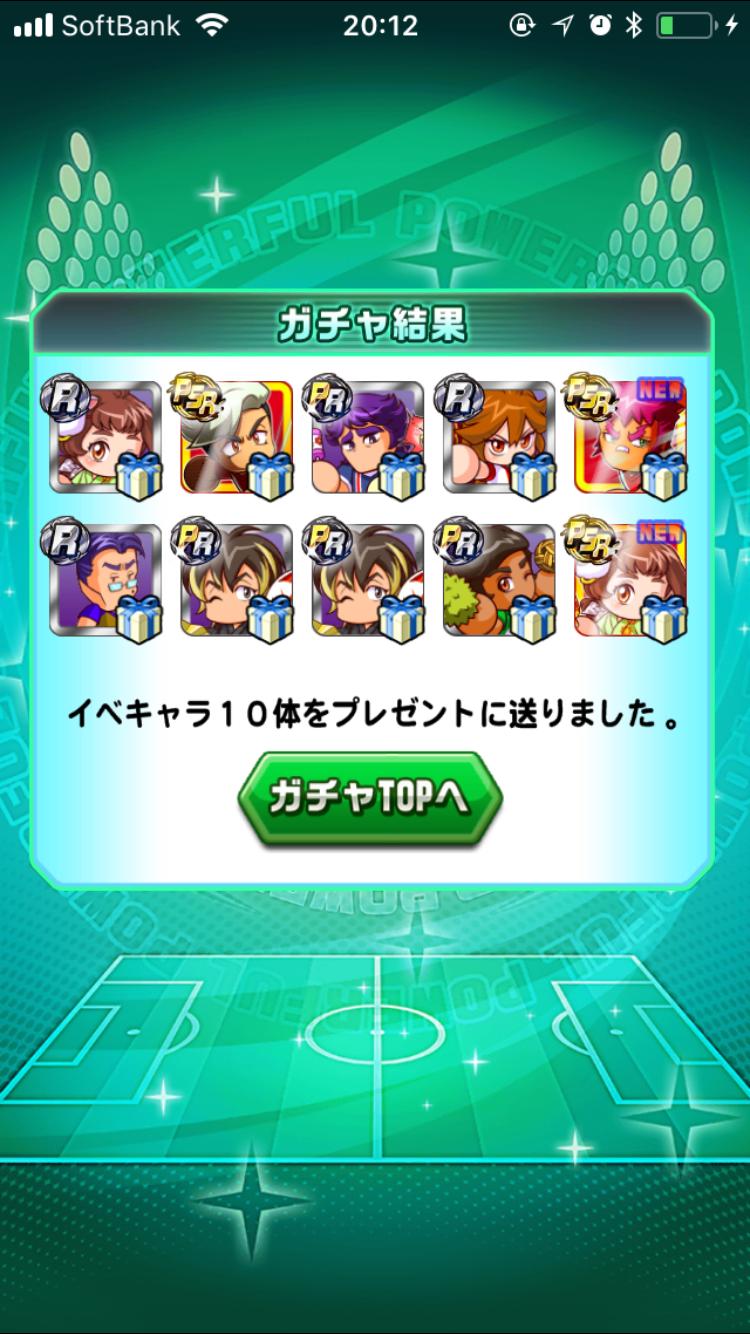 えげつない引き!PSR3枚抜き!!...