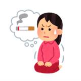 チャンピックスの感想・体験談!煙草が不味くなるのはマジ!