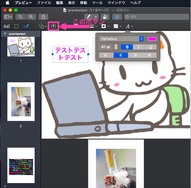 mac pdf 画像 色がおかしい ピンク
