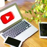 「YouTube Premium Music」と「YouTube Premium」の違い