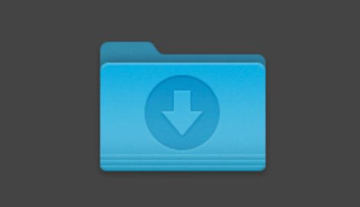 【Mac】Dockからダウンロードフォルダが消えてしまった場合の解決方法