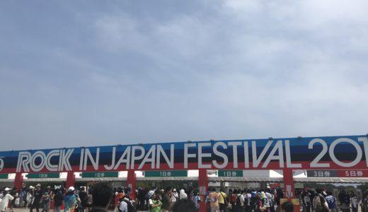 ROCK IN JAPAN FESTIVAL に初参戦!初心者ながらに感じた注意点をまとめました