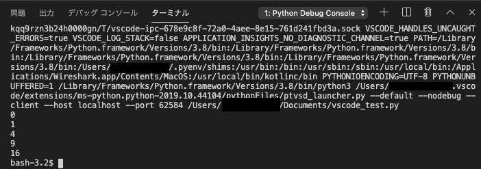 VSCodeでのPython実行2