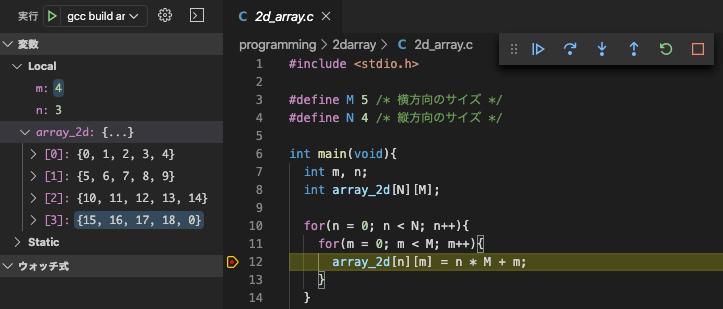 VSCodeでC言語プログラムが停止する様子