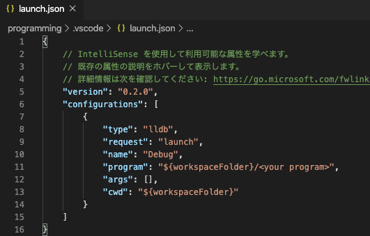 launch.jsonの作成5