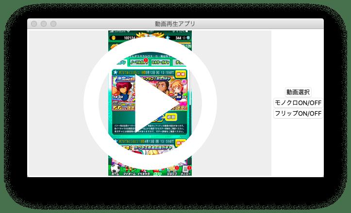 動画再生ボタンの表示