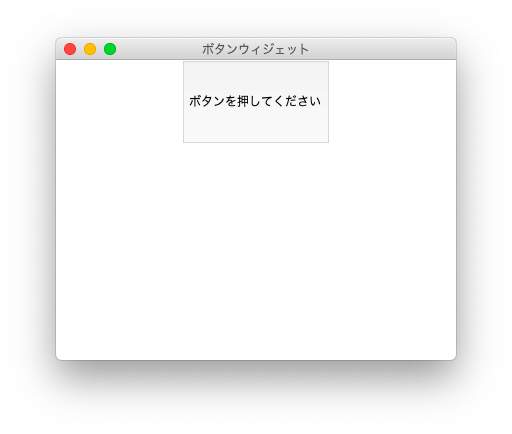 textvariableの使用例1