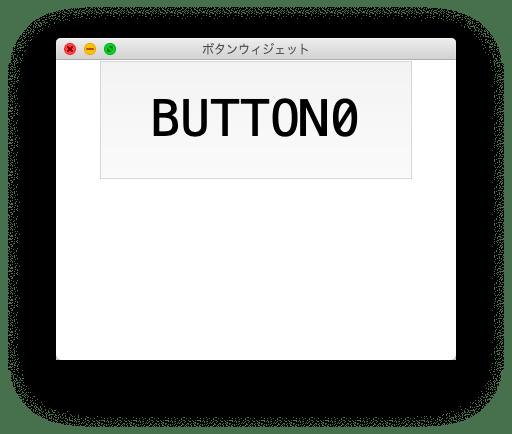 fontの設定例