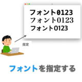 Tkinterの使い方:Tk クラスでメインウィンドウを作成