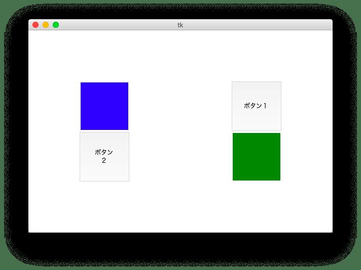 width,heightの設定例