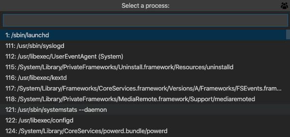 プロセスIDの選択画面