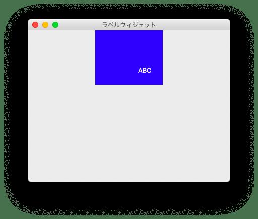 padx,padyの設定例