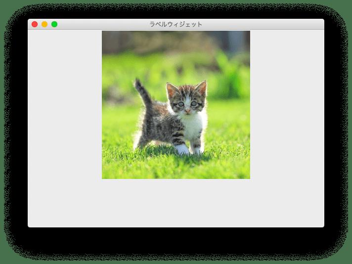 image設定例