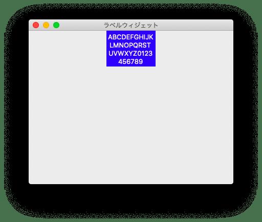 wraplengthの設定例