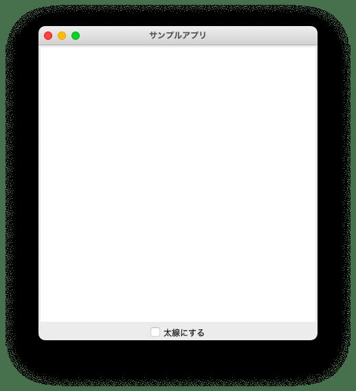 チェックボタンの利用例のスクリプト実行時に起動するアプリ
