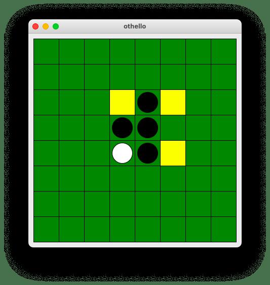 オセロアプリの遊び方1