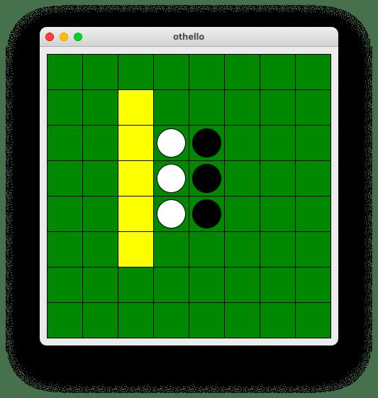 オセロアプリの遊び方2
